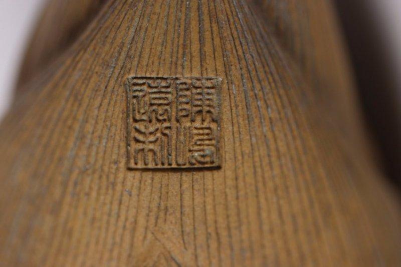 An Yixing water dropper, Chen Mingyuan - 7