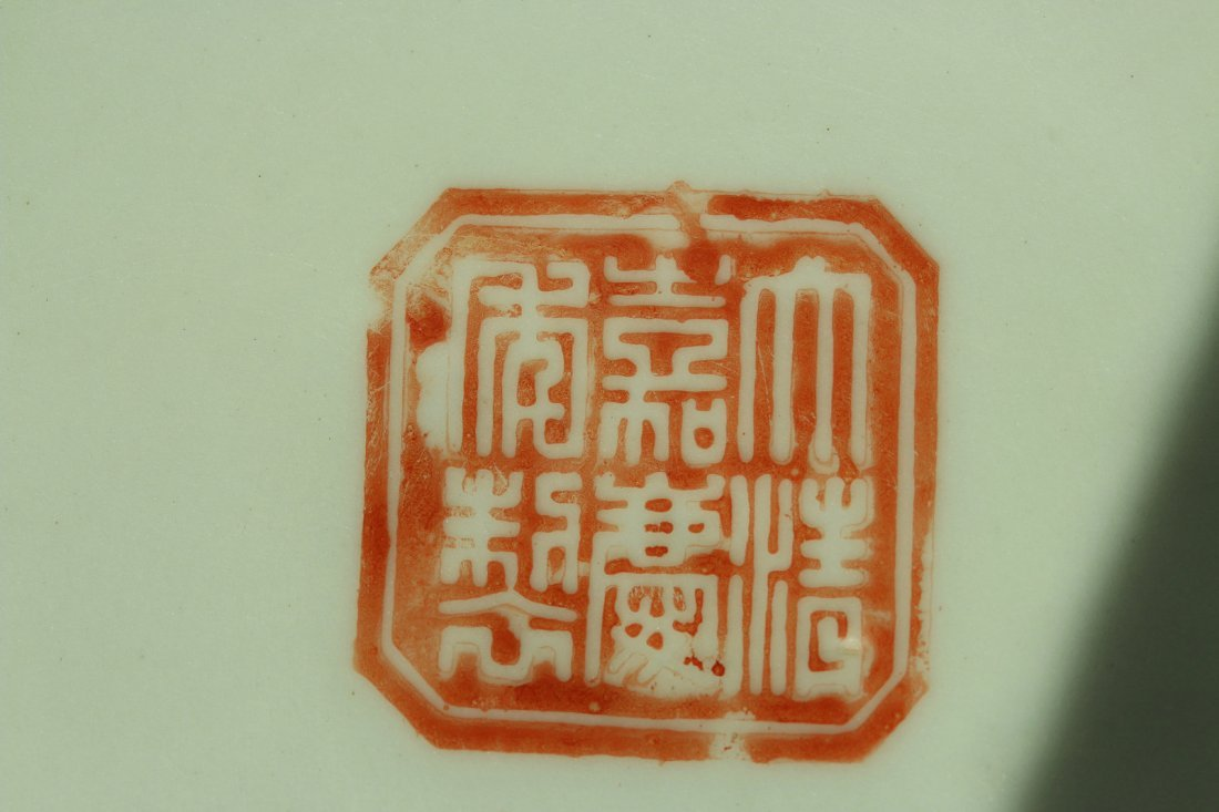 A  famille rose enameled porcelains,late Qing dynasty - 10