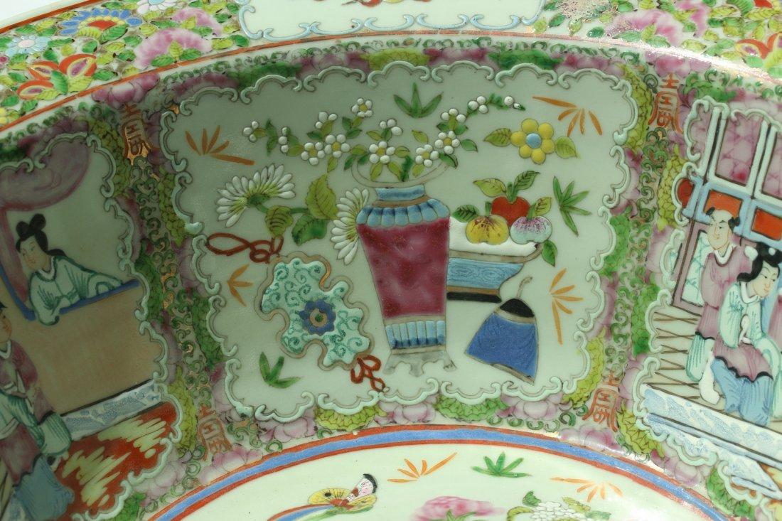 A  famille rose enameled porcelains,late Qing dynasty - 5