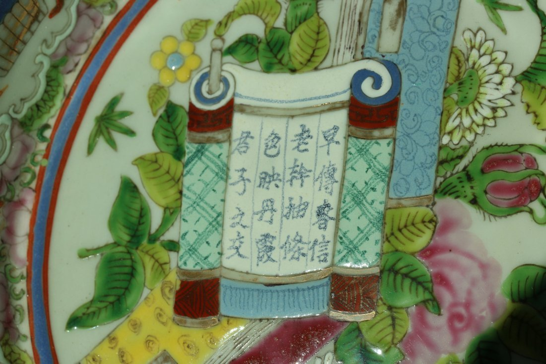 A  famille rose enameled porcelains,late Qing dynasty - 8