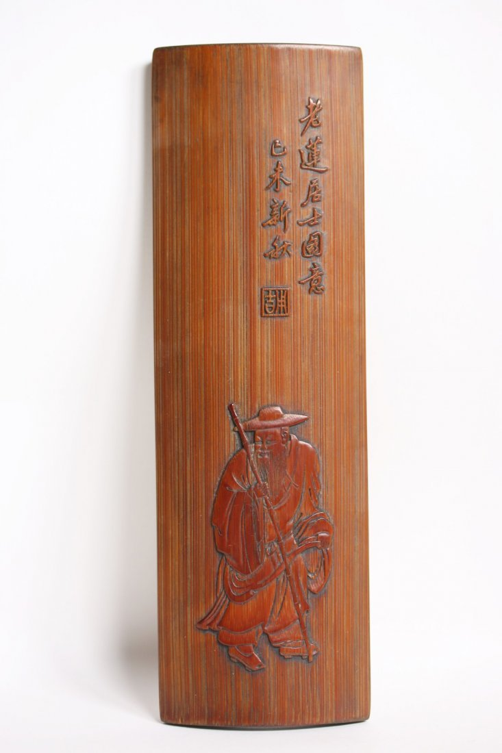 A Chinese bamboo-carved armrest, signed