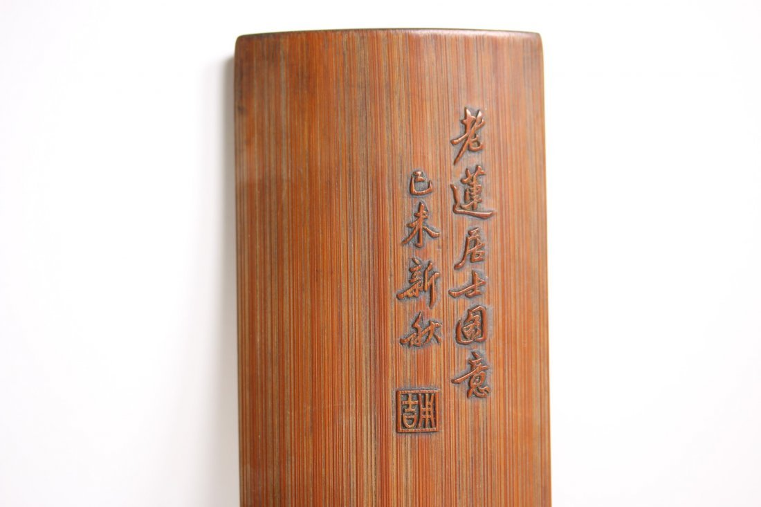 A Chinese bamboo-carved armrest, signed - 2