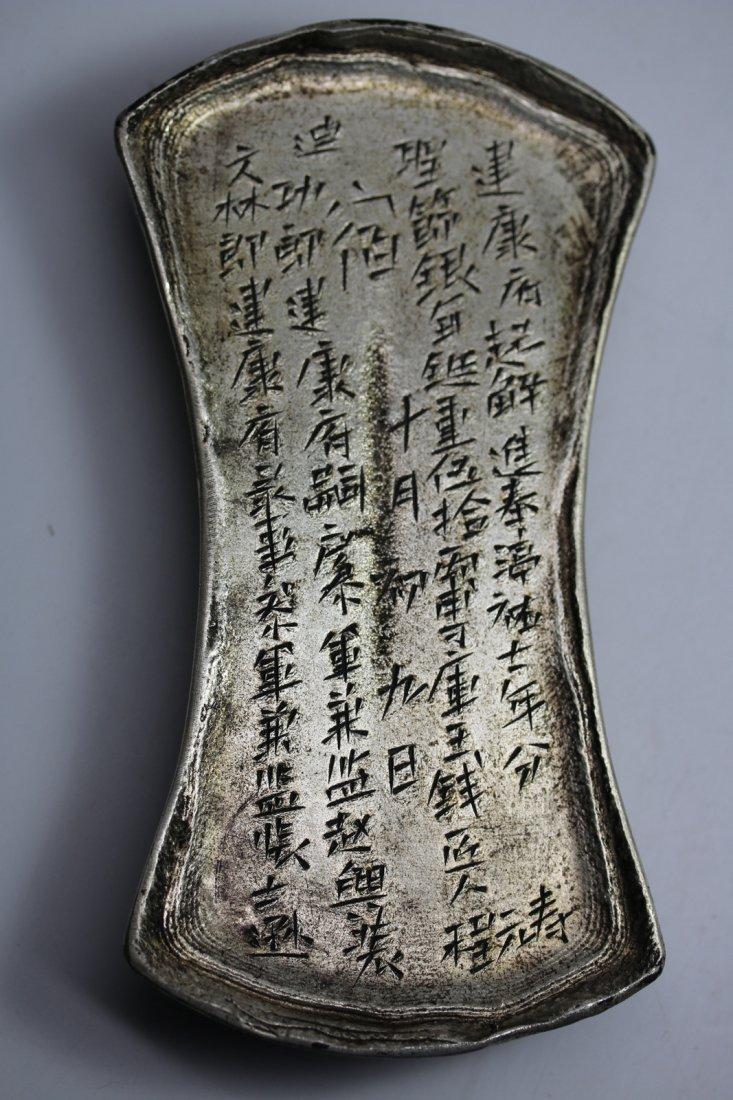 Chinese Antique Silver Ingot
