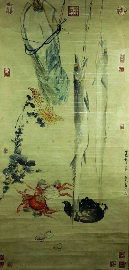 A VINTAGE CHINESE PAINTING , Attributed to Zhou Zhimian