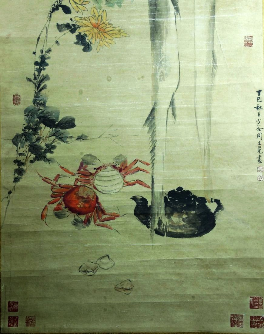 A VINTAGE CHINESE PAINTING , Attributed to Zhou Zhimian - 2