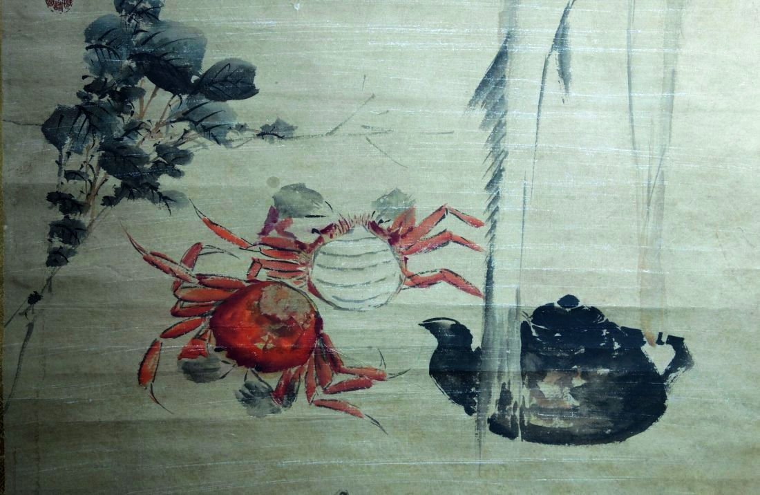 A VINTAGE CHINESE PAINTING , Attributed to Zhou Zhimian - 3