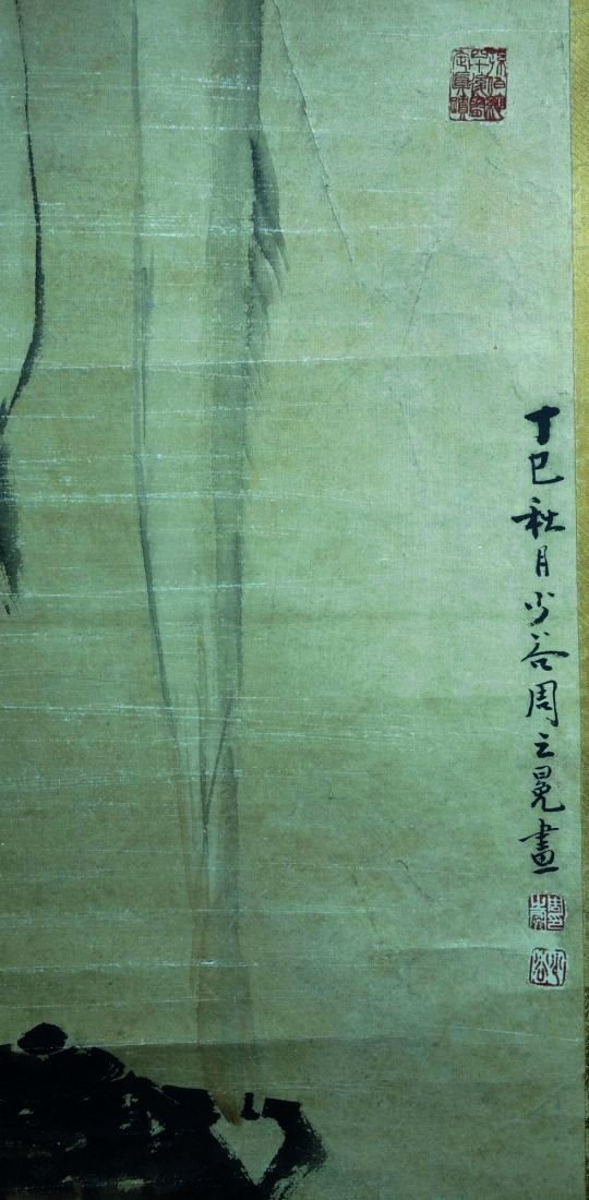 A VINTAGE CHINESE PAINTING , Attributed to Zhou Zhimian - 5