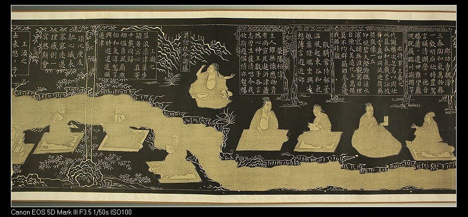 """Chinese Picture Scroll : Reproduction """"Figure Scenery"""" - 5"""
