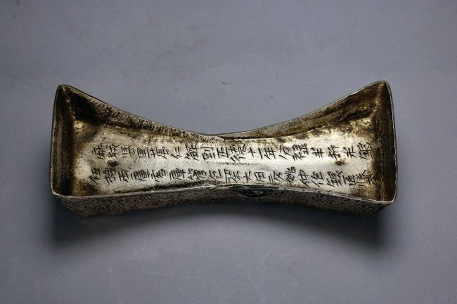 A Chinese Antique Silver Ingot