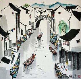 A Chinese Water Color Painting, Wu Guanzhong signed