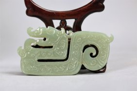 A Chinese Antique White Jade Plaque