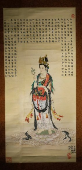 A Chinese Scroll Painting of Guan Yin Buddha