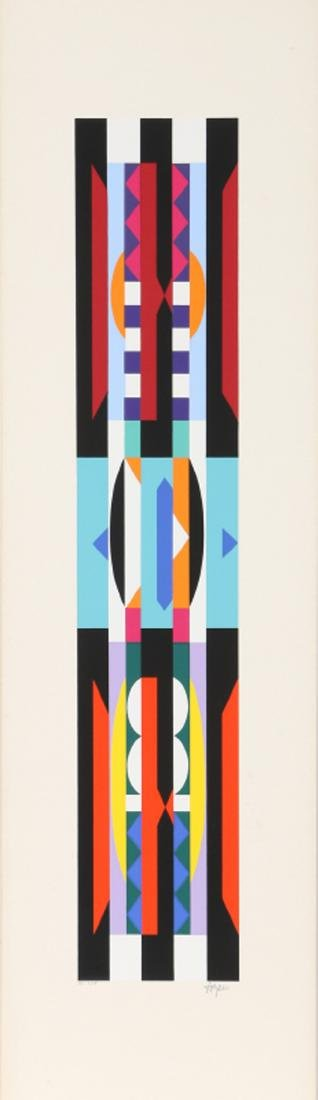 Yaacov Agam, untitled 5 from +x9 Portfolio, Silkscreen,