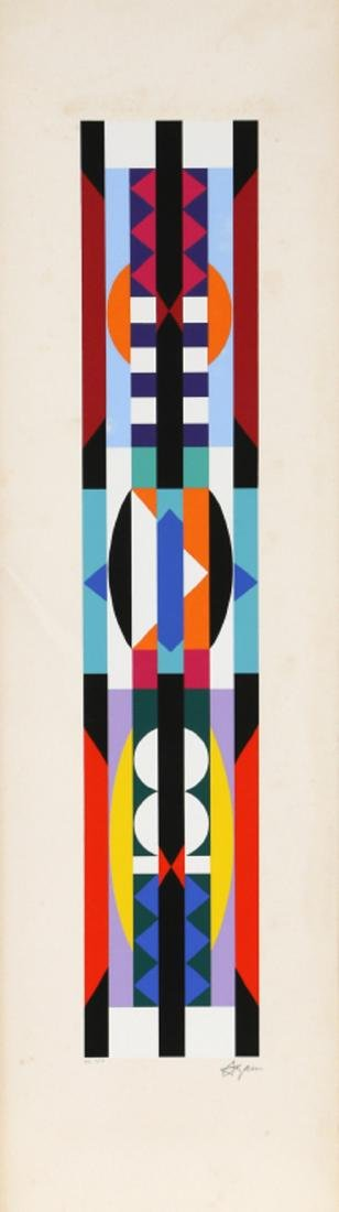 Yaacov Agam, untitled 7 from +x9 Portfolio, Silkscreen,