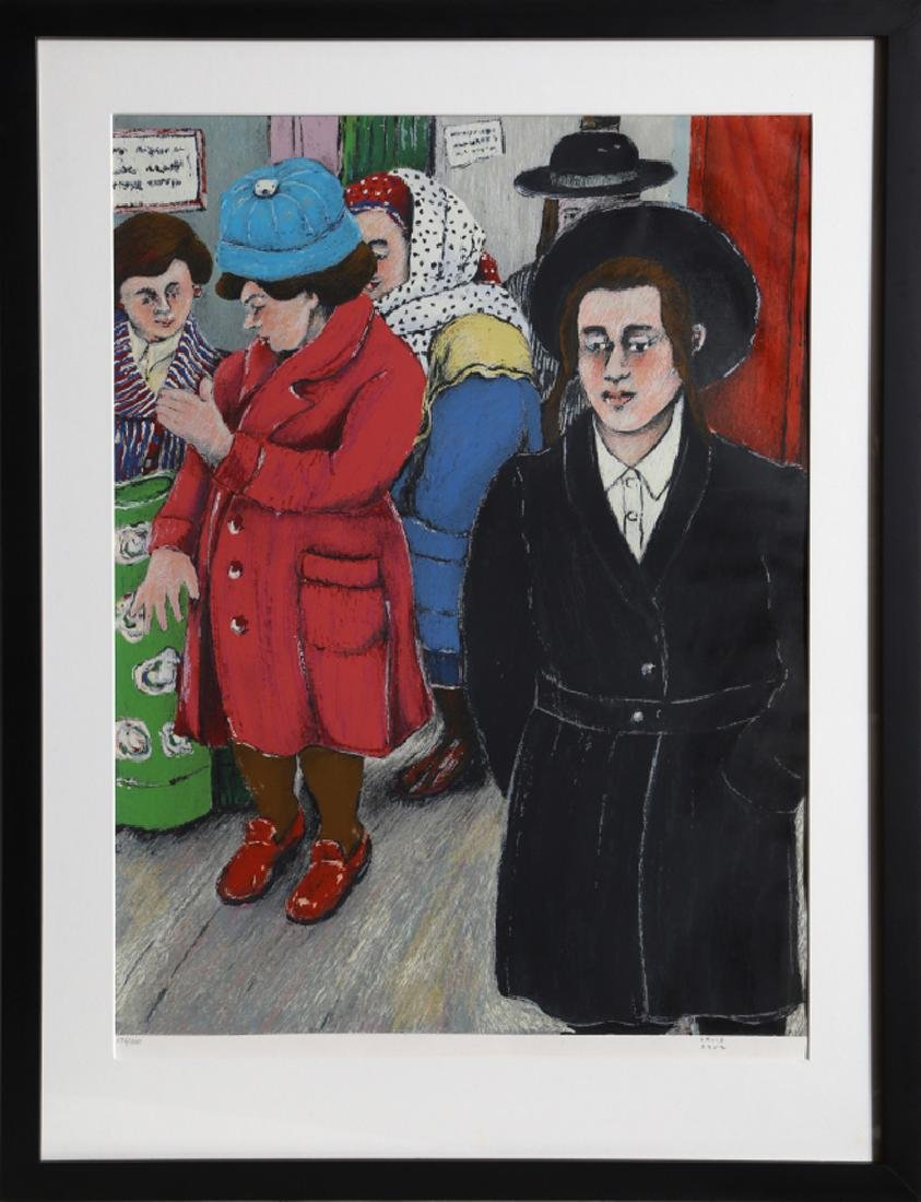 David Azuz, Hasidic Street Scene, Lithograph,