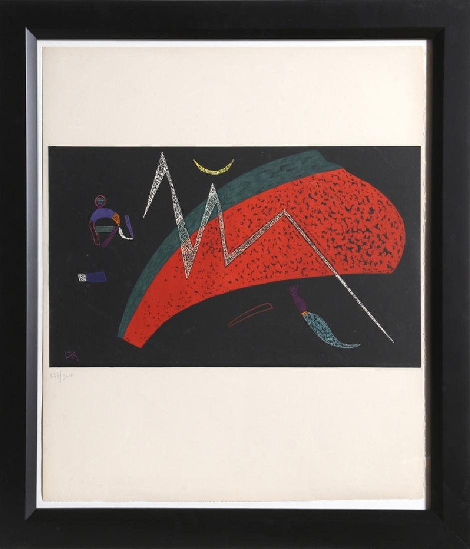 Wassily Kandinsky, Watermelon, Lithograph on Arches,