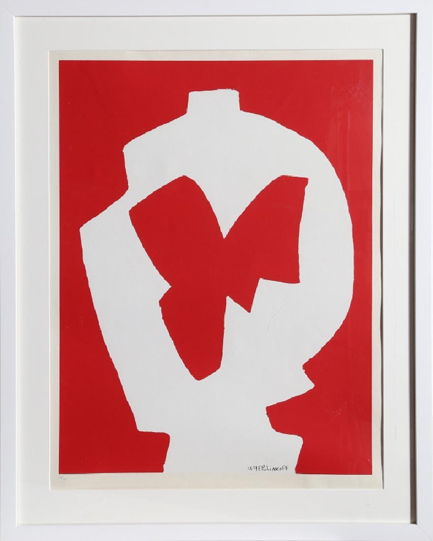 Serge Poliakoff, Composition, Silkscreen on Cans ,