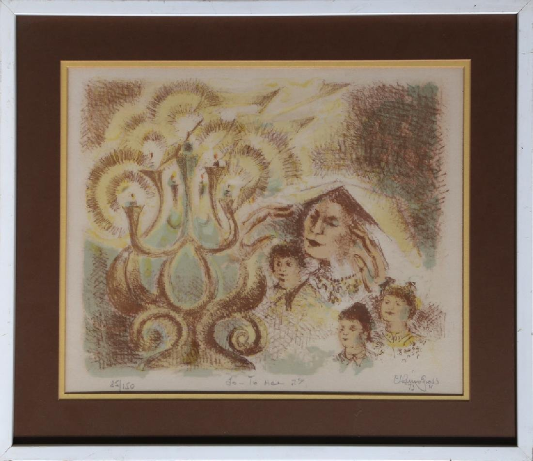 Chaim Gross, To Her, Lithograph