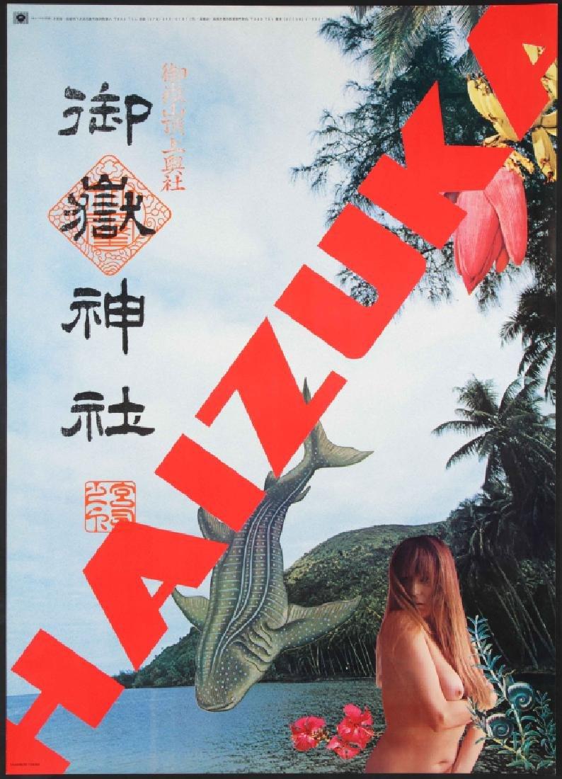 Tadanori Yokoo, Haizuka, Lithograph Poster