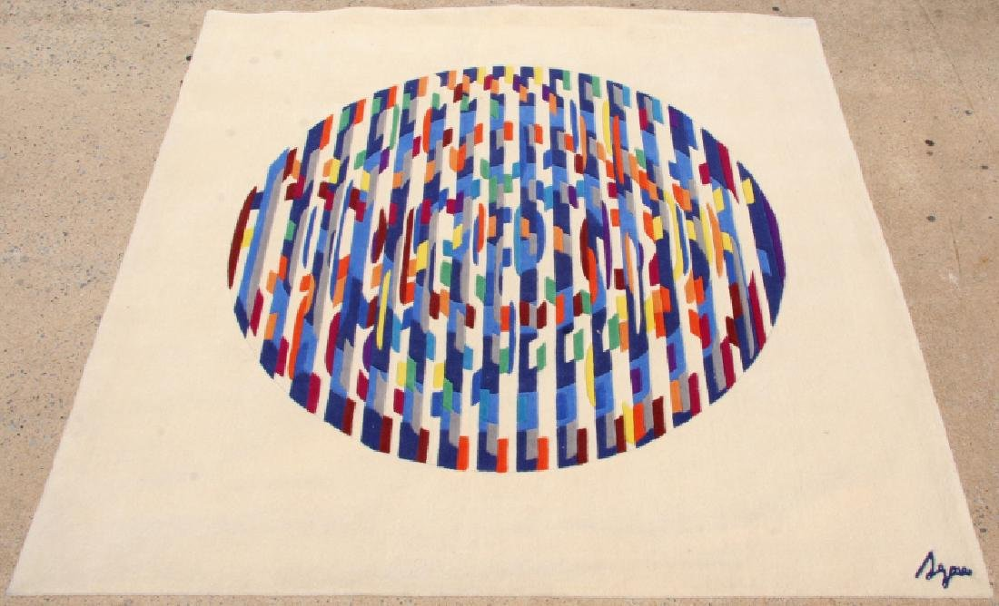 Yaacov Agam, Festival, Woven Rug Tapestry