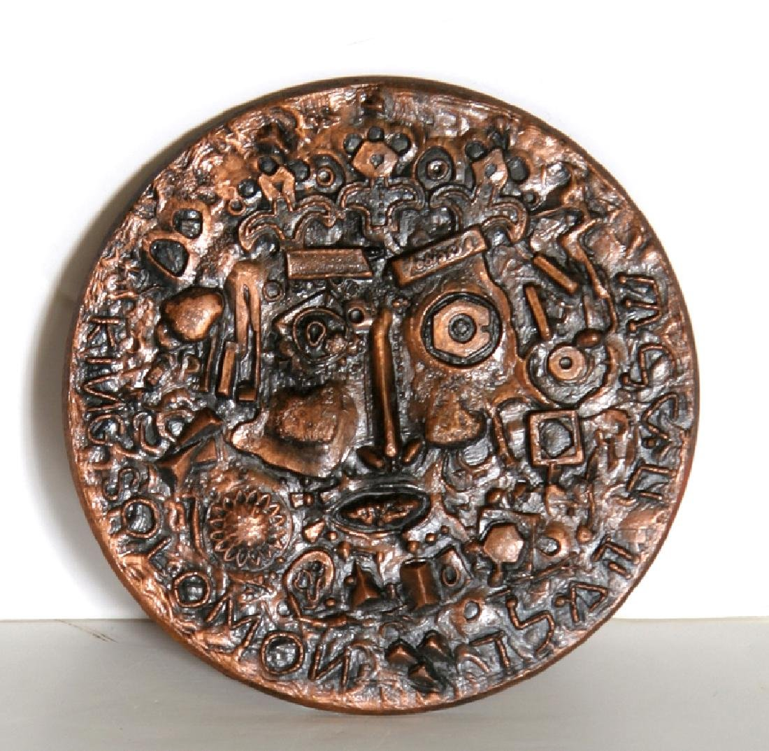 Theo Tobiasse, King Solomon, Bronze Medallion