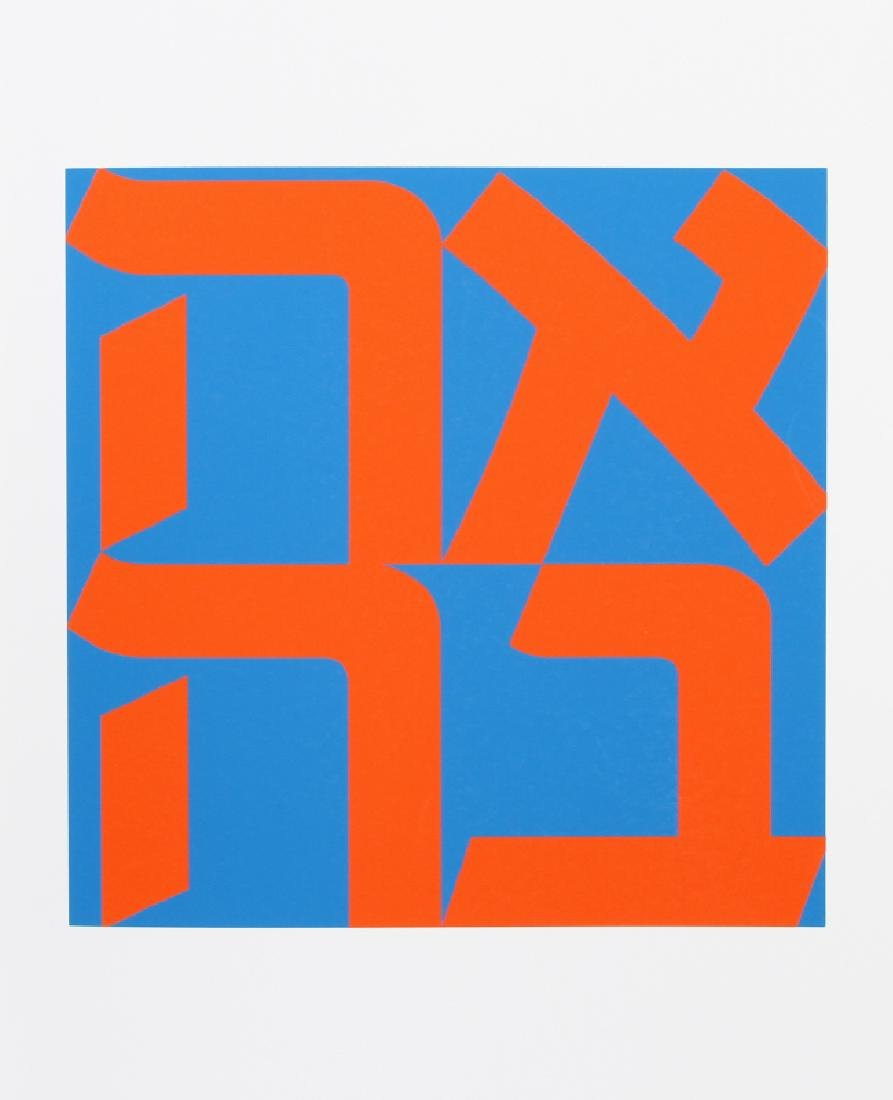 Robert Indiana, Ahava from the American Dream