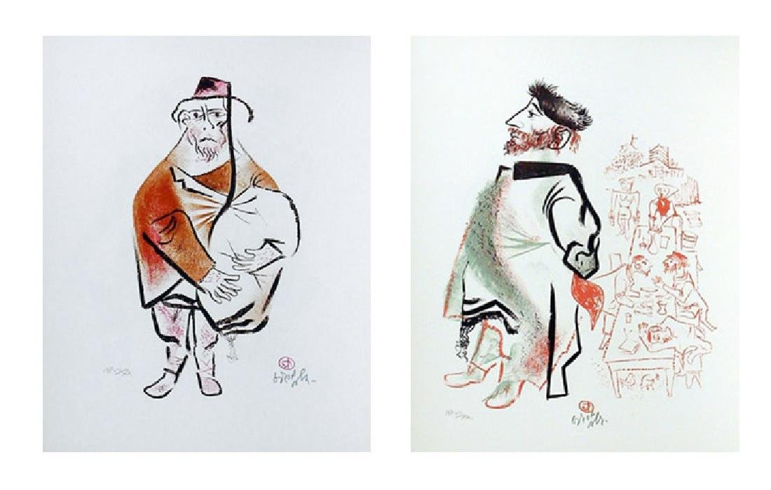 William Gropper, Lot of 2 Lithograph Prints from the