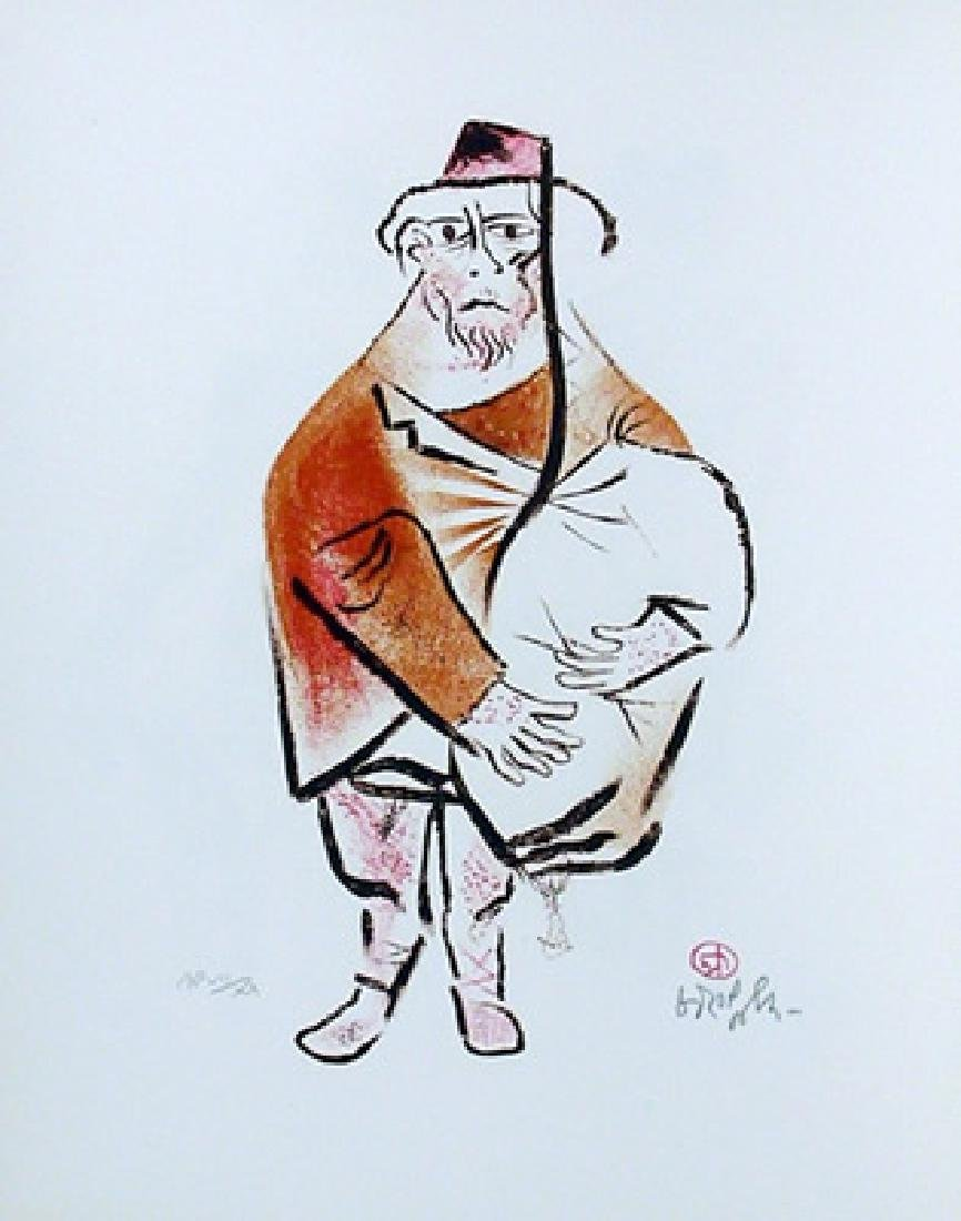 William Gropper, Lot of 2 Lithograph Prints from the - 3