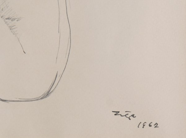 14: Francisco Zuniga, Study for Marbles, Ink Drawing - 2