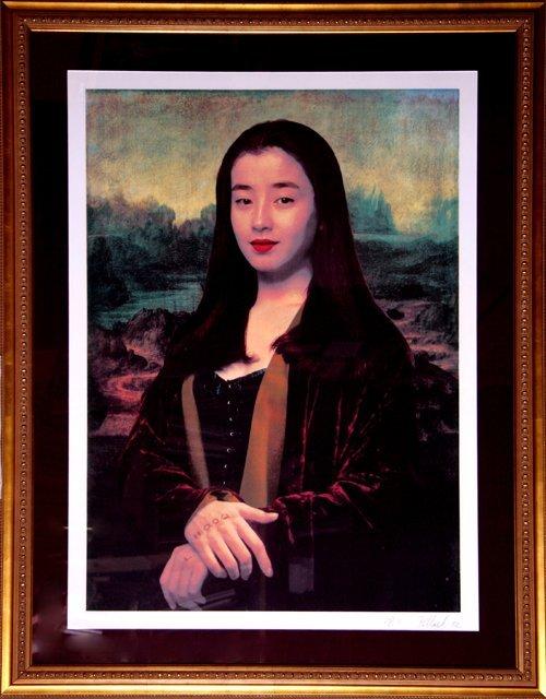 96: Steven Pollack, Mona Lisa, Lithograph