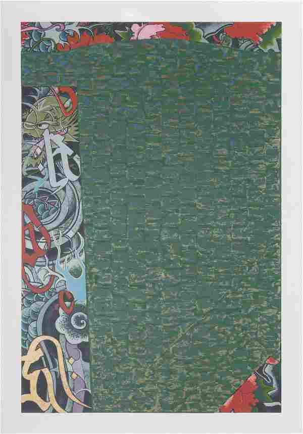 Kazuo Wakabayashi, Green Dragon, Screenprint
