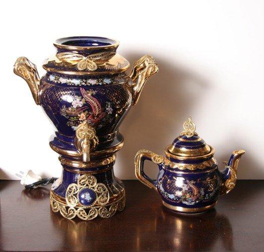 10: Porsem Limona Turkish Electric Tea Service and Crea