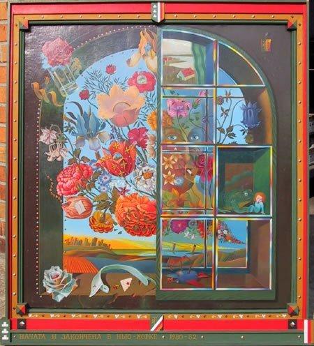 21: Igor Tulipanov, Being Flowers, Acrylic Painting