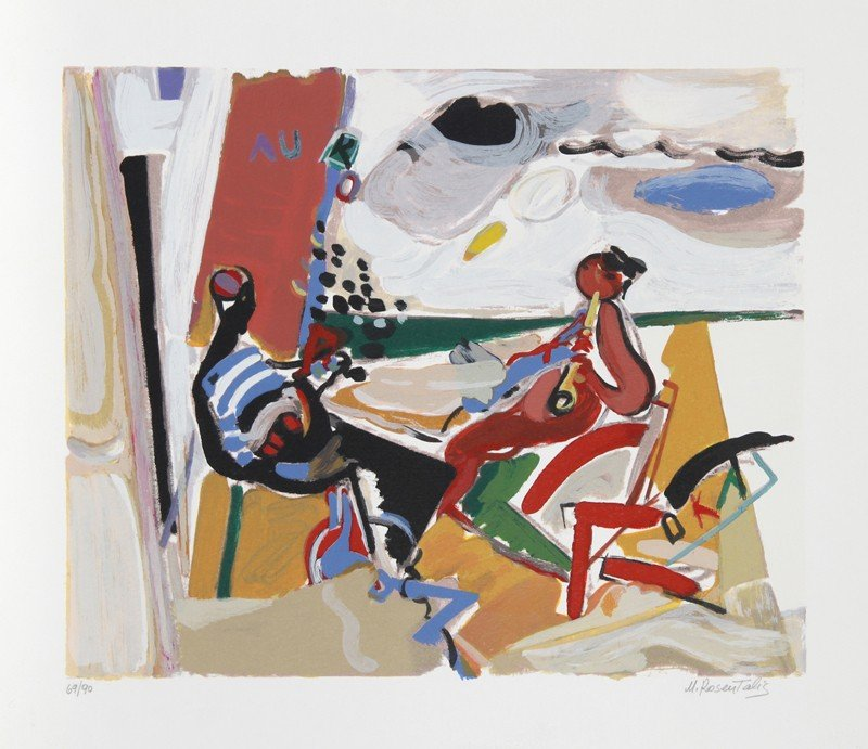 238: Moshe Rosentalis, Duet, Silkscreen