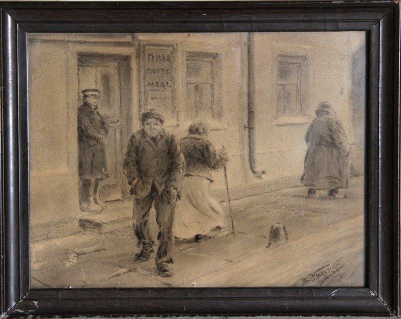 12: Vladimir Makovsky, Street Scene, Watercolor