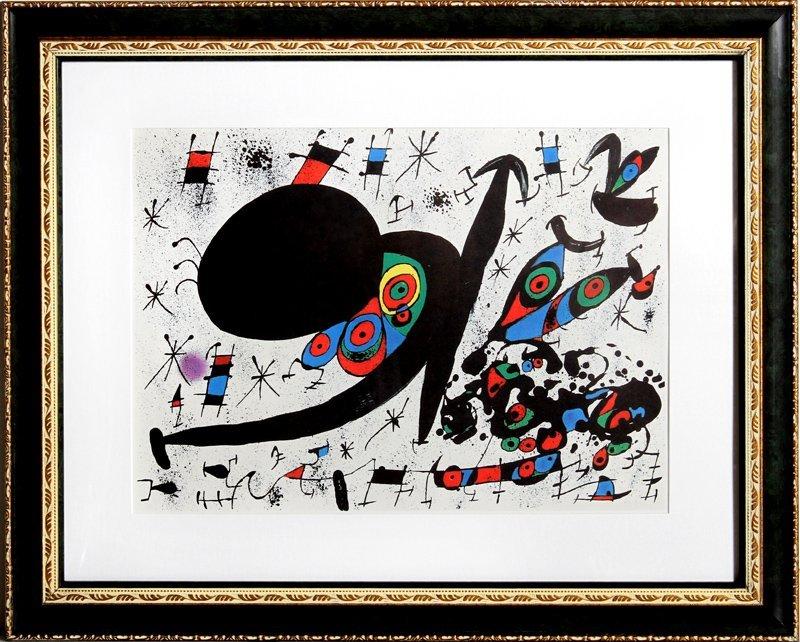 Joan Miro, Homenatge a Joan Prats, Offset Lithograph