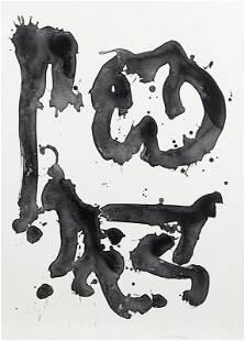 Jacob Kainen, Rampant, Lithograph