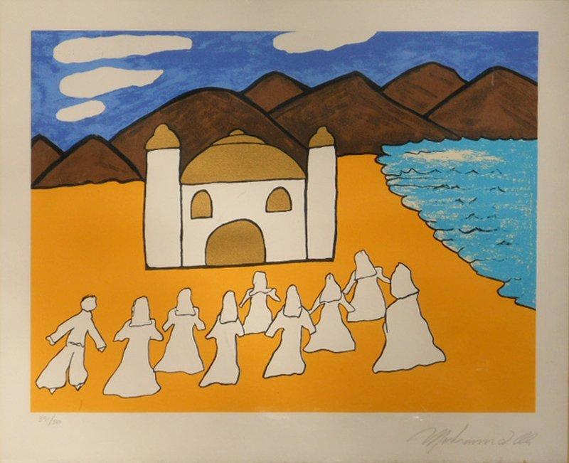 Muhammad Ali, Mosque II, Serigraph