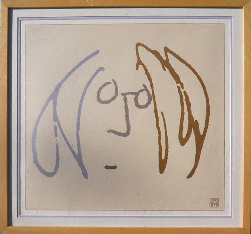 John Lennon, Self Portrait, Poster