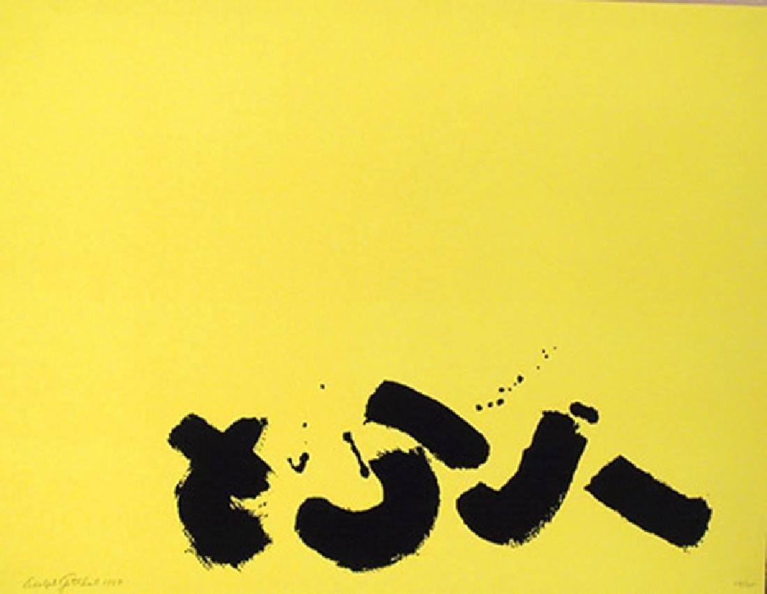 Adolph Gottlieb, Signs, Silkscreen