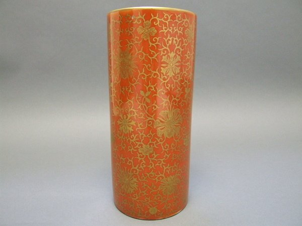 16A: Chinese Porcelain Vase 19th C.