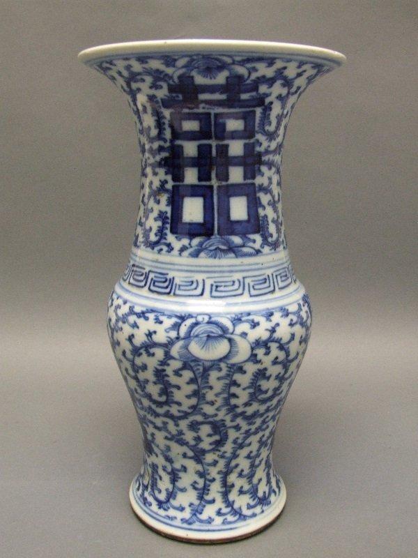 18A: Chinese Yen Yen Porcelain Vase Mid. 19th C.
