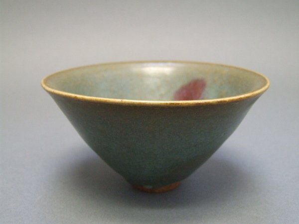 21A: Chinese Junyao Bowl Song Dynasty