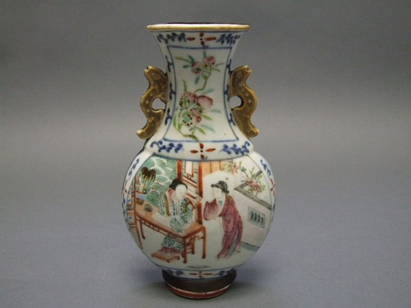 23A: Chinese Porcelain Wall Vase 19th C.