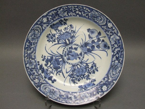 24A: Chinese Porcelain Charger 17th C.