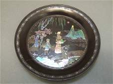 81A Chinese Lac Bergaute Tray 18th C