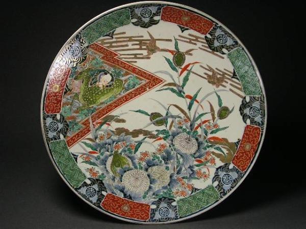6: Japanese Imari Charger
