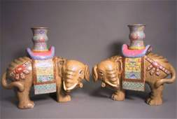 59 A pair Of Chinese Porcelain Elephants