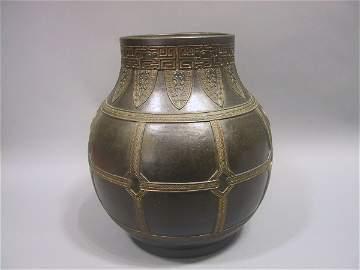 62: Chinese Porcelain Vase
