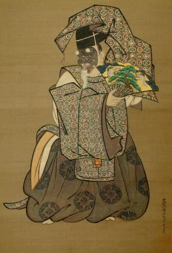20: Japanese Hanging Scroll